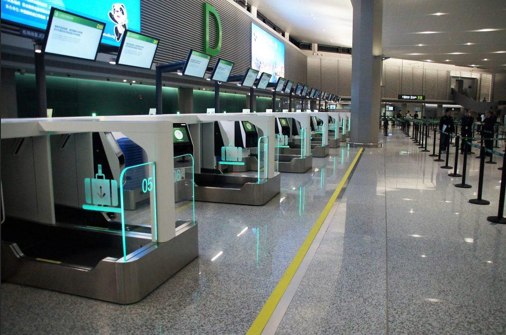 Shanghai Hongqiao Terminal 1