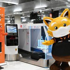 Jetstar Japan now live on ICM's Auto Bag Drop units at Narita Airport