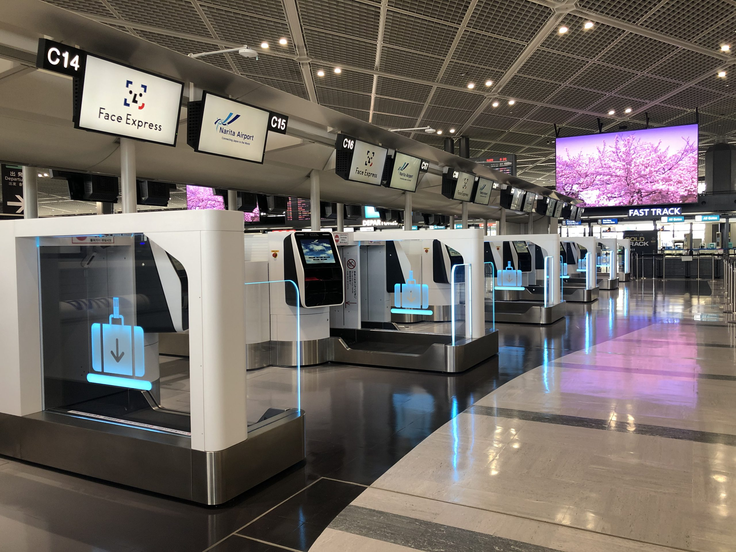 Narita Airport, Amadeus and NEC introduce Japan's first end-to-end biometric boarding process